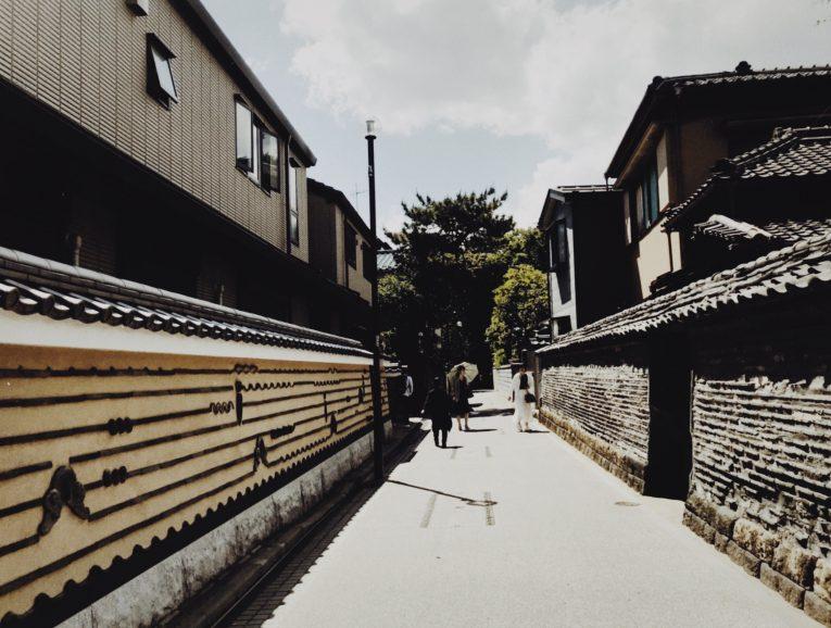 Nana Nights in Japan – Wonderskhan – Crowdbooks
